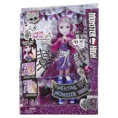 Mattel Monster High ARI HAUNTINGTON DYT99