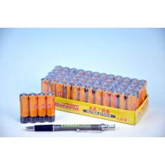 Baterie Ultra Prima R6/AA 1,5V 4ks ve folii 15ks v boxu zinkochloridové, cena za 1 kus