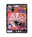 Rappa Pavučina s pavouky - dekorace na Halloween