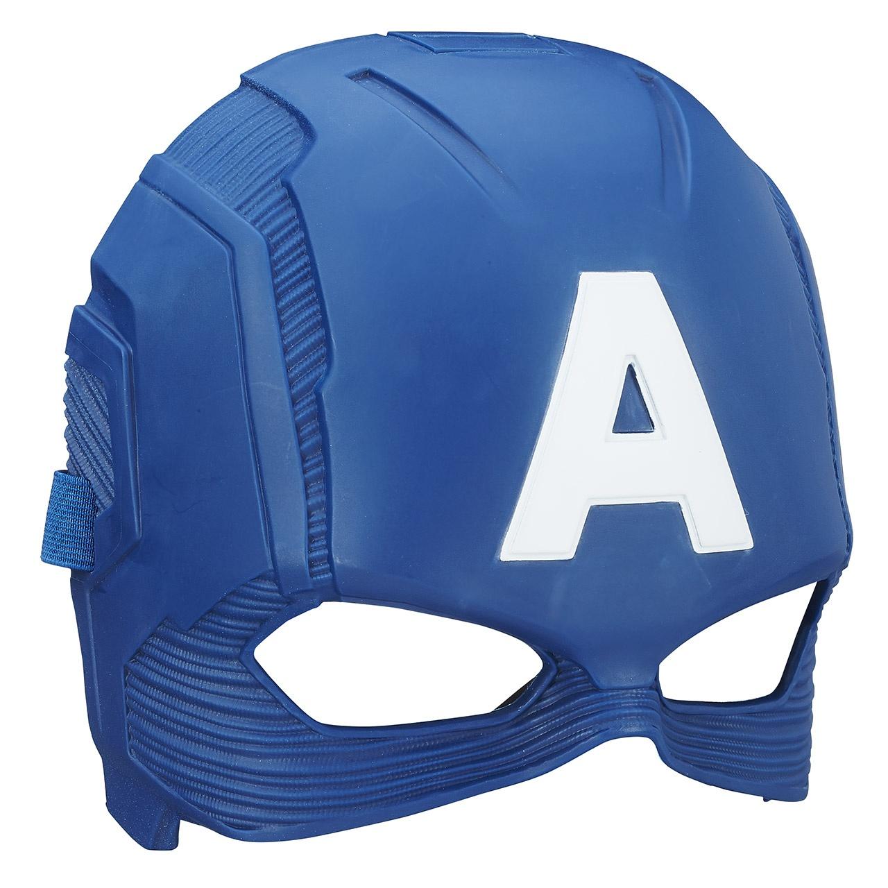 Captain America HRDINSKÁ MASKA ASST B6654