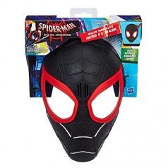 Hasbro SPD Filmová maska so zvukmi