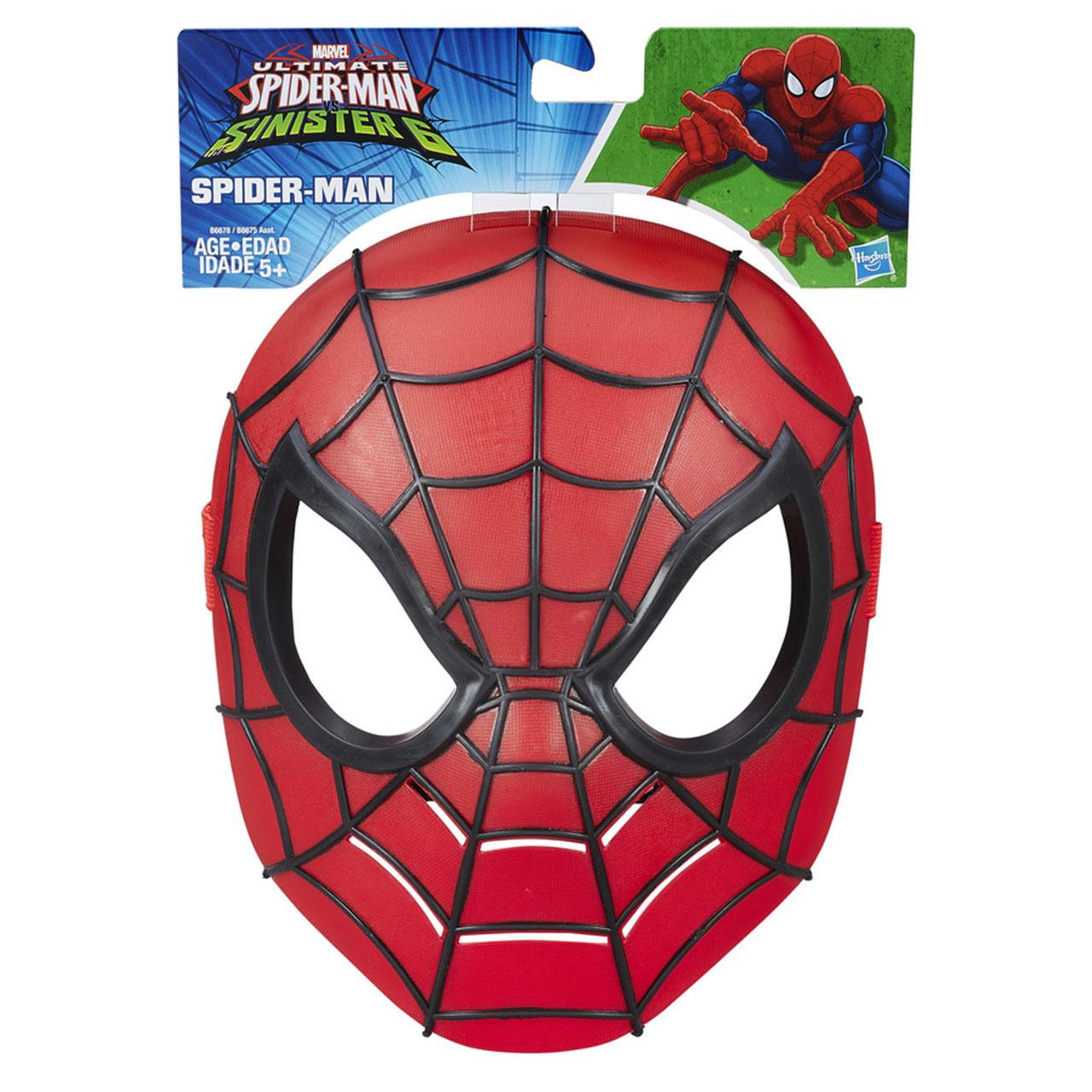 Hasbro Spiderman HERO MASK B6675