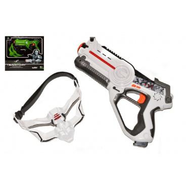 Territory laser game - single set (1 pistole, 1 maska)