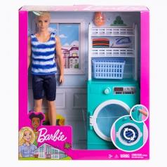 Mattel Barbie KEN S NÁBYTKEM assort FYK51